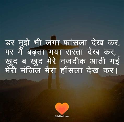 Today Hindi Quotes for 17 June 2019 – Jokes in Hindi and