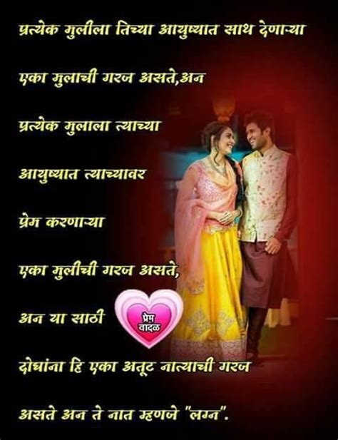 Untitled | Marriage anniversary quotes, Love anniversary